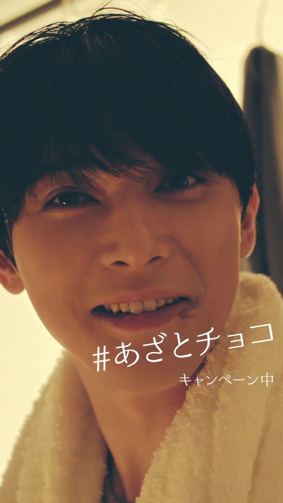 """吉沢亮、口元にチョコがついている""""あざとすぎる""""演技に初挑戦サムネイル画像"""