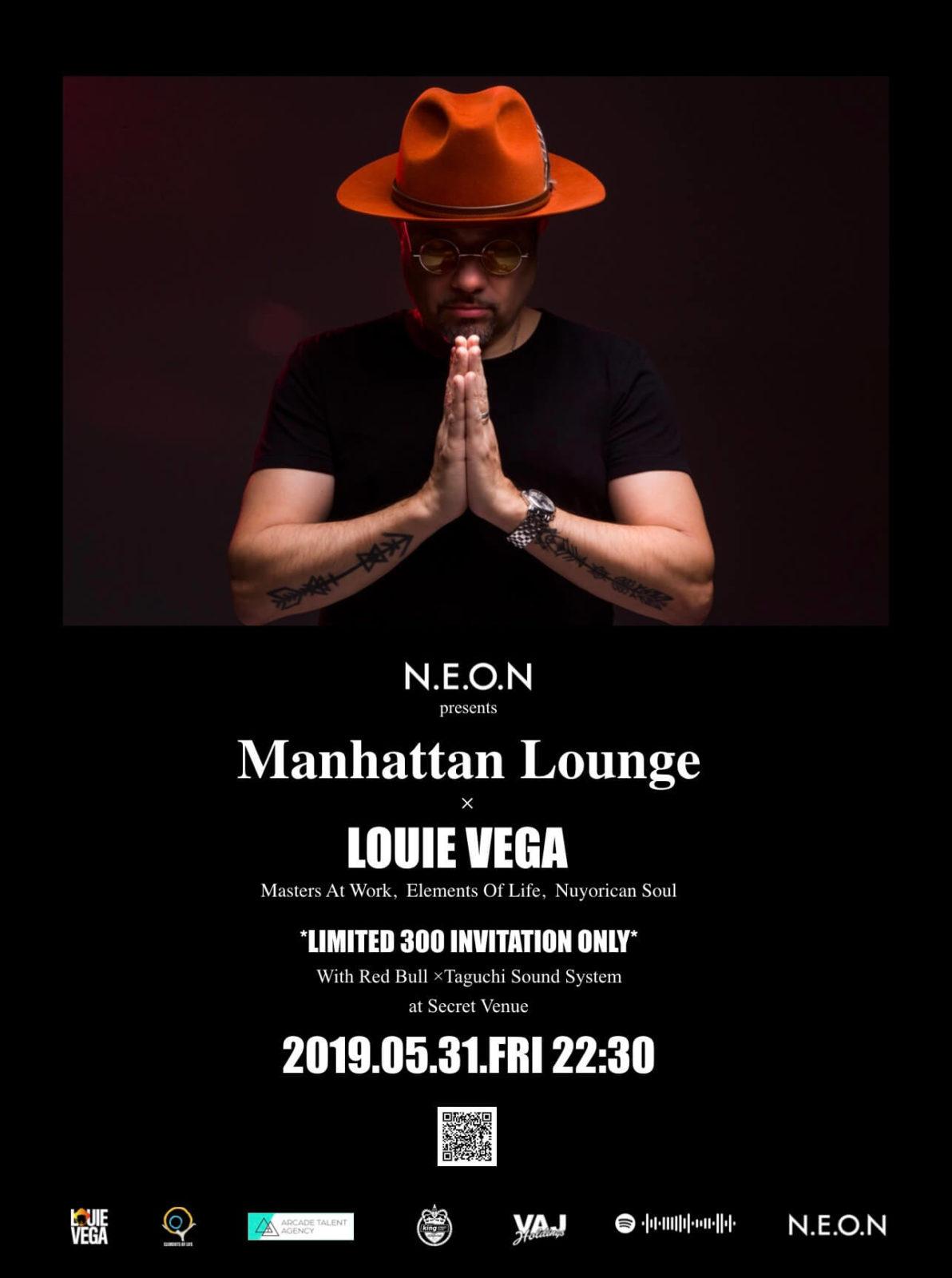 完全招待制パーティー「Manhattan Lounge」に米グラミー賞アーティスト「Louie Vega / ルイベガ」が登場サムネイル画像