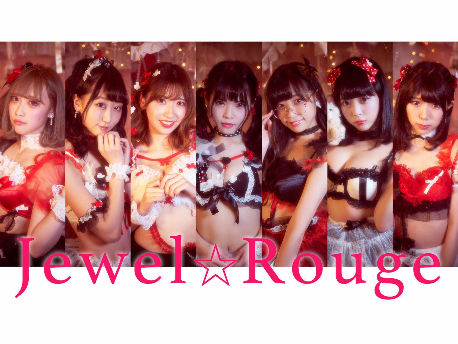 新体制初出演!Jewel☆Rouge、新曲2曲を披露に「曲によって表情がガラッと変わる私たちに注目して」【「IDOL CONTENT EXPO ~大無銭祭~」出演グループインタビュー】サムネイル画像
