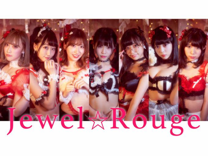 jewelrouge2019s-logo