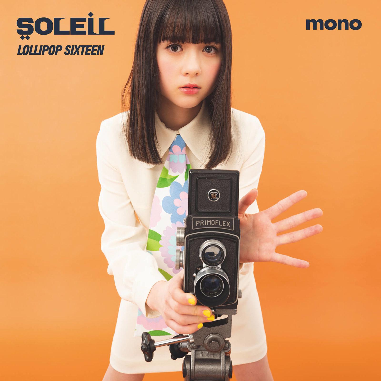 アナログ盤セールス累計5000枚突破!SOLEIL、3rdアルバム発売決定サムネイル画像