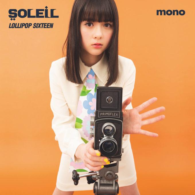 soleil_lollipop-sixteen_h1-1