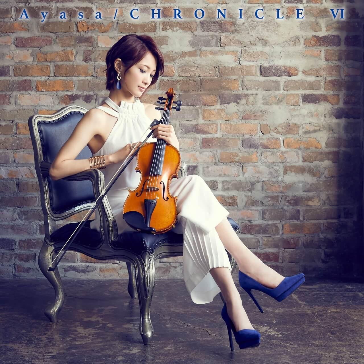Ayasaの新曲が「シオノギヘルスケア シナール(R)Lホワイト エクシア」TVCMソングに決定サムネイル画像