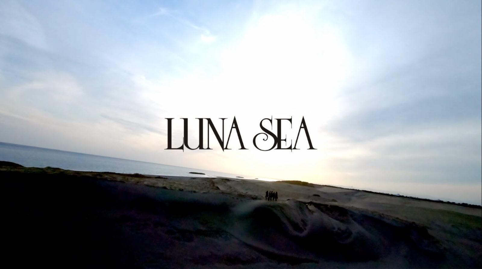 LUNA SEA ダブルAサイド・ニューシングルより「悲壮美」MVが完成サムネイル画像