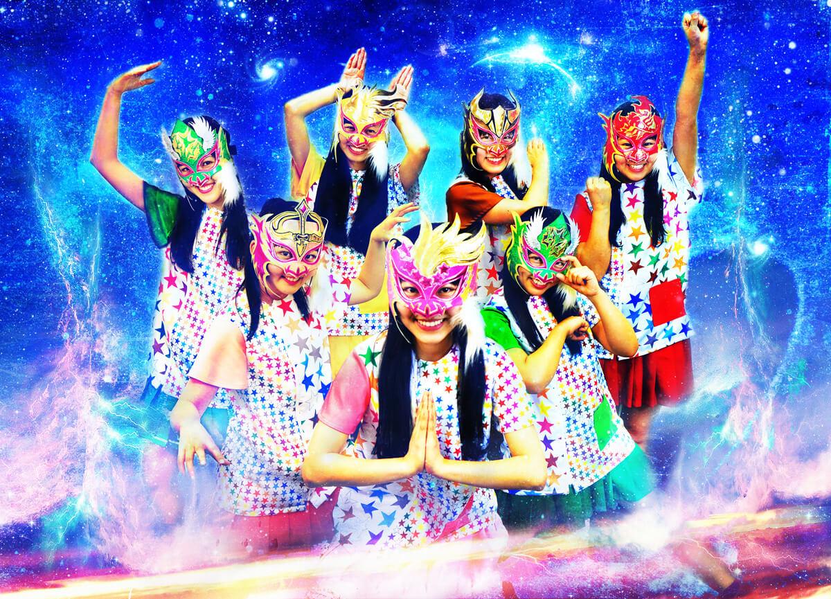 12星座のアイドル物語、星座百景に注目「記憶に残るようなパフォーマンスができれば」【「IDOL CONTENT EXPO ~大無銭祭~」出演グループインタビュー】サムネイル画像