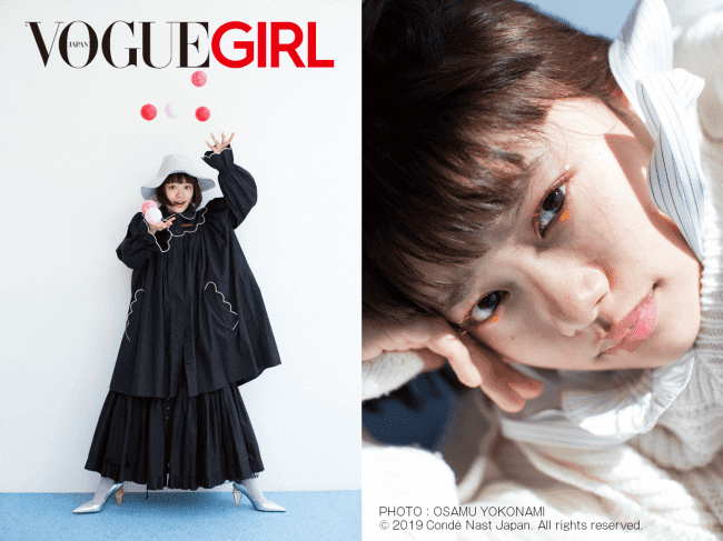 杉咲花『VOGUE GIRL』のカバーガールに初登場しハッピーオーラ全開でビッグシルエットを着こなすサムネイル画像