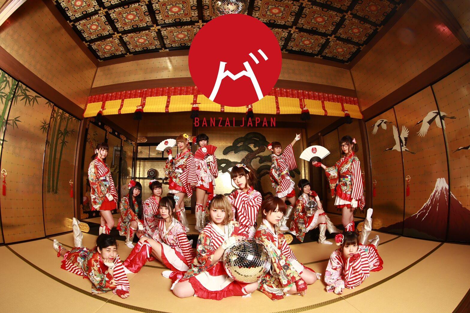 BANZAI JAPAN、メジャーシングル「十人十色」のMVが完成サムネイル画像!