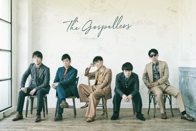 thegospellers_aph_201809_fixs3
