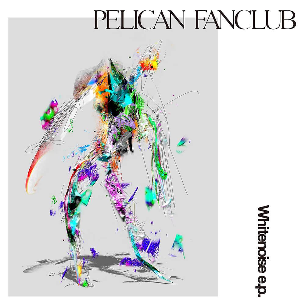 PELICAN FANCLUB、最新ミュージックビデオ「ベートーヴェンのホワイトノイズ」フルサイズを遂に公開サムネイル画像!