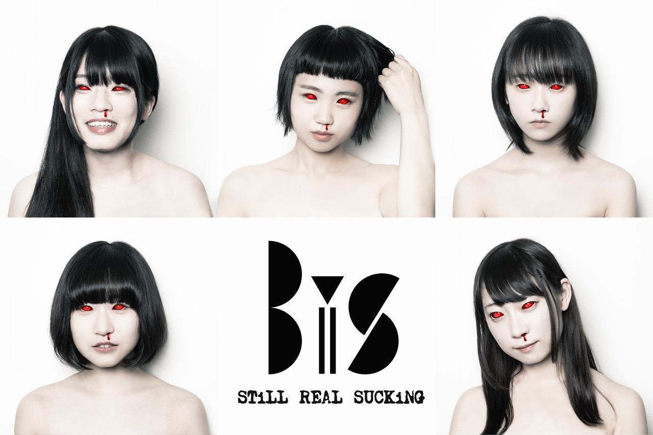 BiS、生殺しからの解放!ついにメンバー歌唱の新曲「STUPiD」を無料公開サムネイル画像