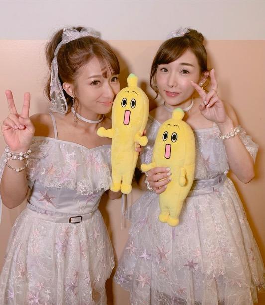 辻希美、13年ぶり加護亜依とのテレビ歌唱記念2ショット公開で「夢のような時間」サムネイル画像