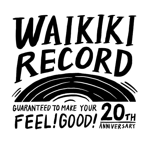 WaikikiRecord、設立20周年のレーベルイベント開催サムネイル画像!