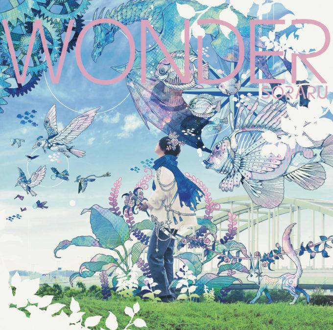 wonder_tsujo-1