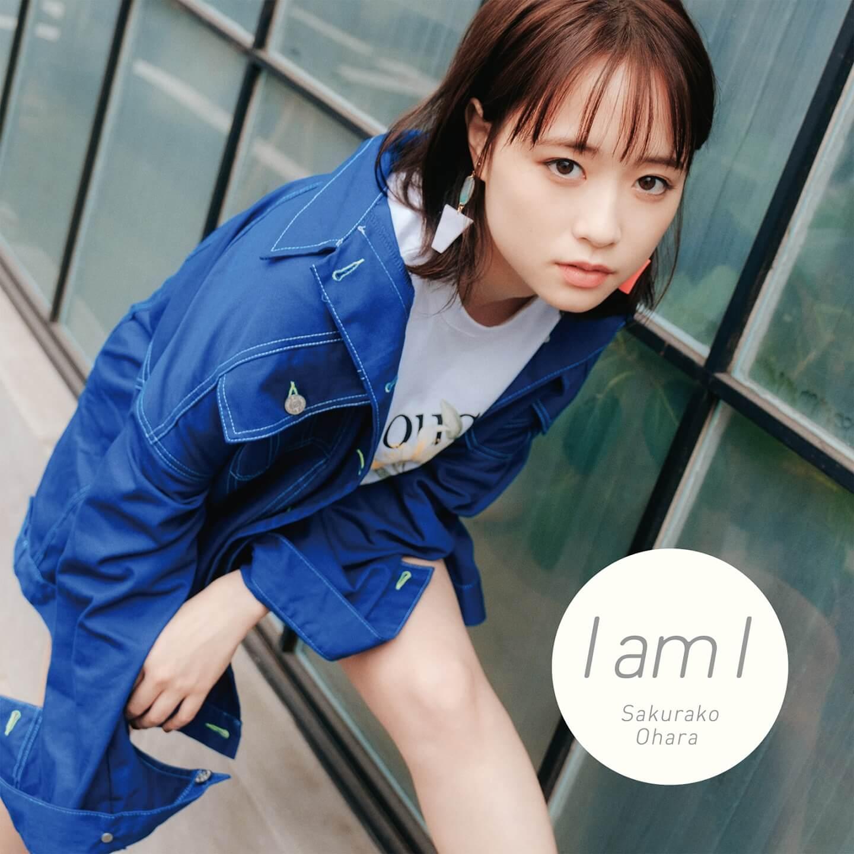 大原櫻子、ツアーFINAL公演で初披露した新曲「I am I」MV公開サムネイル画像