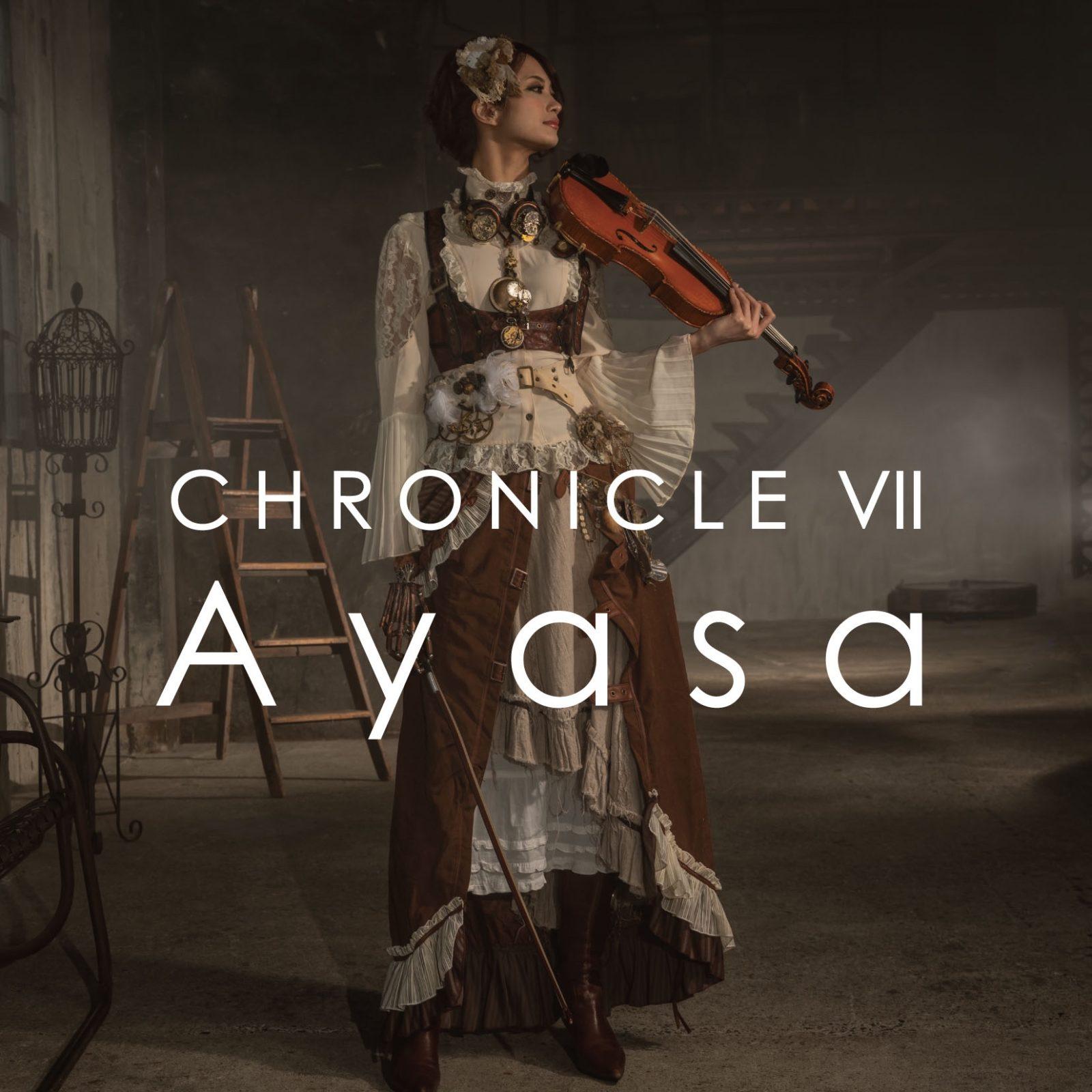 Ayasa、インストなのにiTunesアルバムJ−Popチャート4位の好発進サムネイル画像