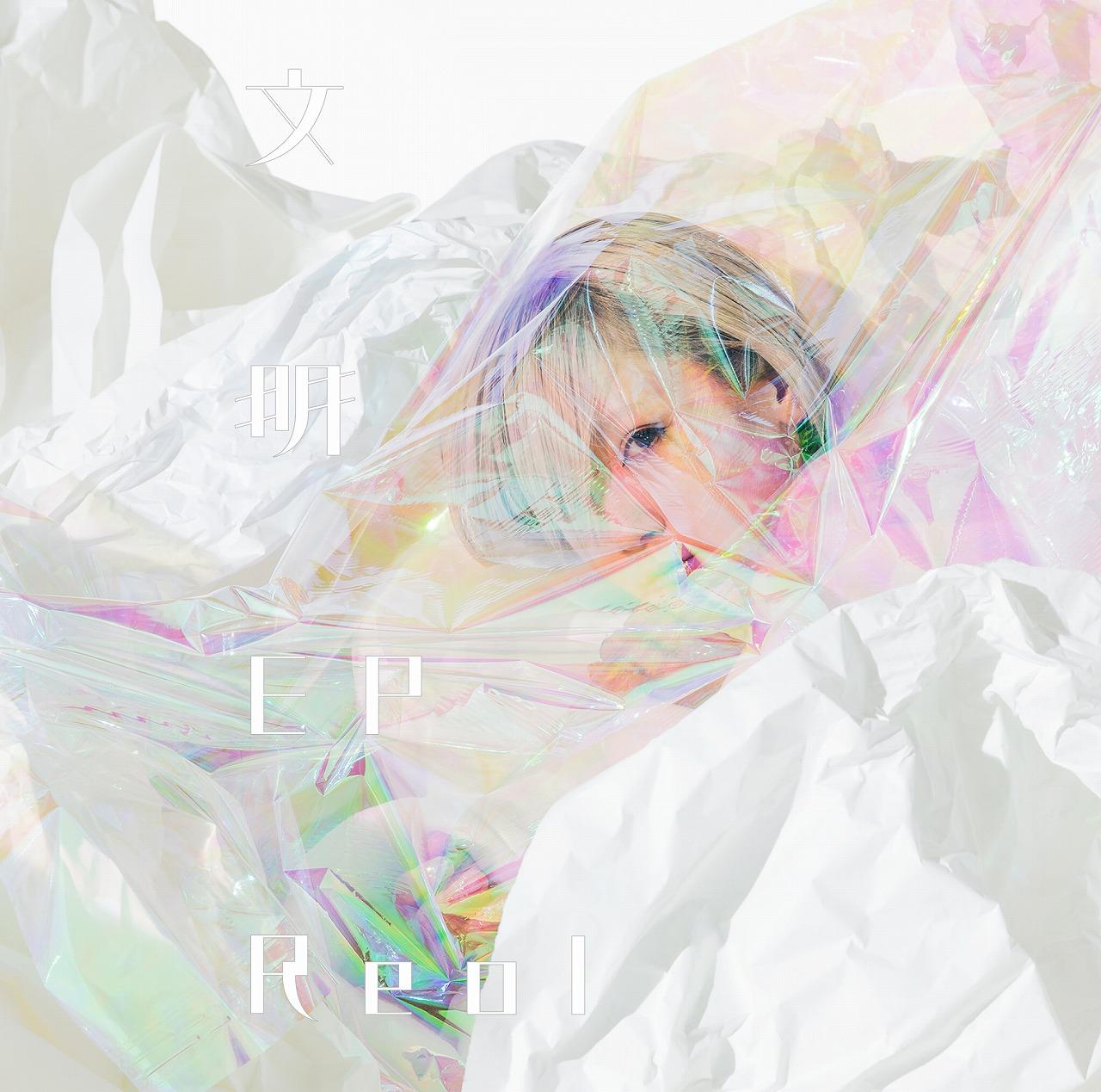 Reol、10月に東名阪ワンマンツアー「Reol Oneman Live 2019」開催決定サムネイル画像!