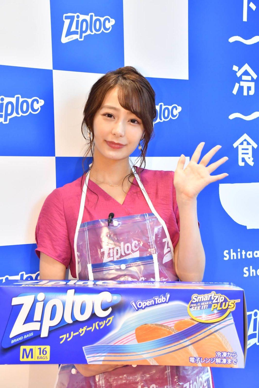 宇垣美里がエプロン姿を披露!時短料理は「ゲームみたいで私は好き」サムネイル画像