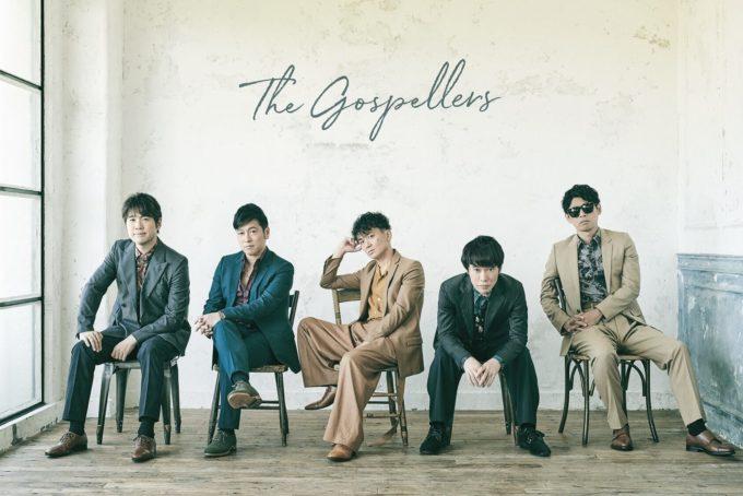 thegospellers_aph_201809_fixs3-2-1