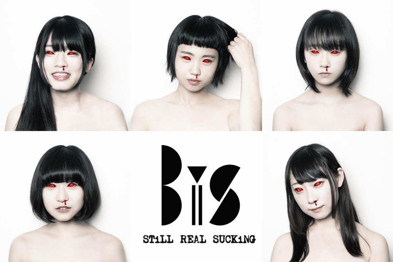 BiS、初のメンバー作詞楽曲を含む2曲を一挙に無料公開サムネイル画像