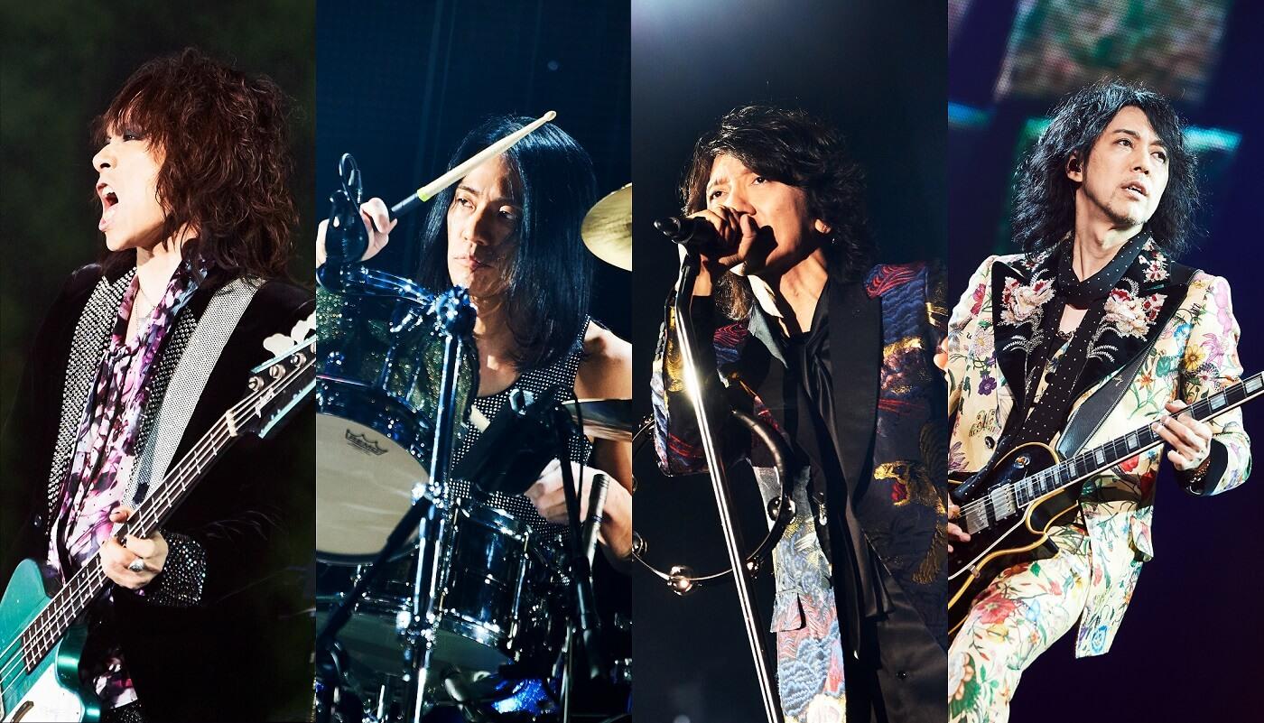 THE YELLOW MONKEY、17年ぶりとなった東京ドーム公演 Blu-ray/DVD化決定