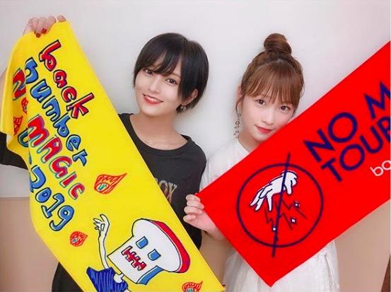 川栄李奈、山本彩との2ショット公開でファン歓喜「可愛いが渋滞」「二人とも顔ちっちゃ」サムネイル画像