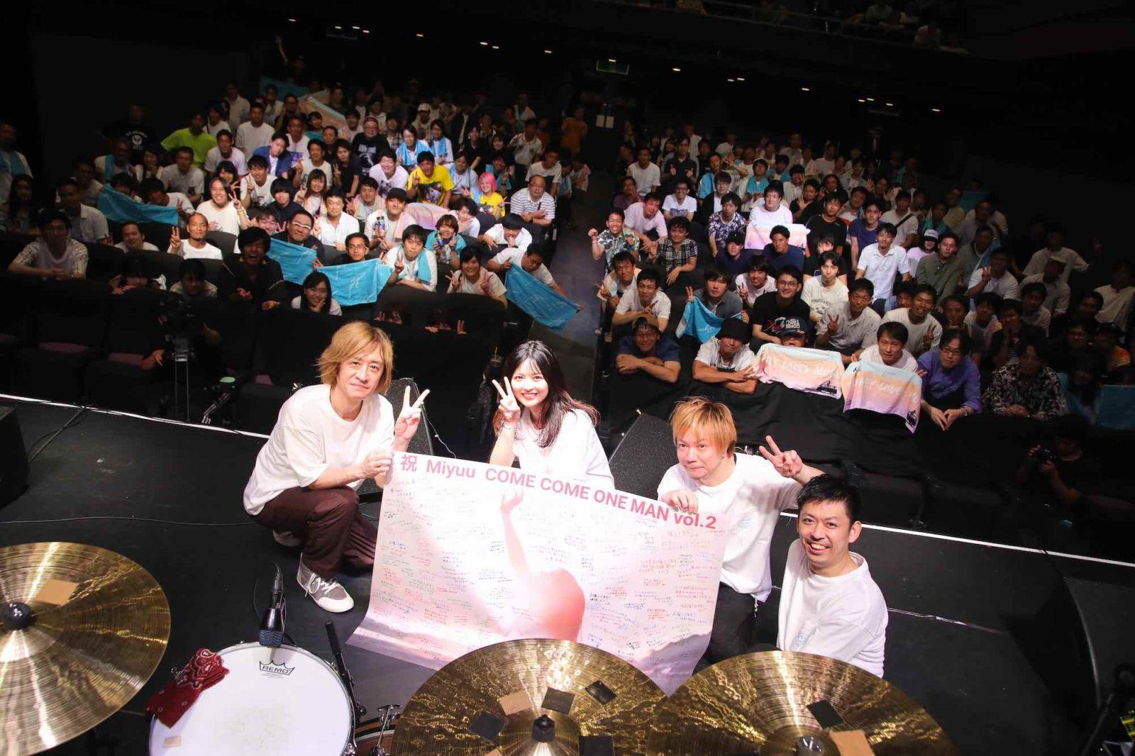 Miyuu、自身初となるバンド編成でのワンマンライブSOLD OUTサムネイル画像