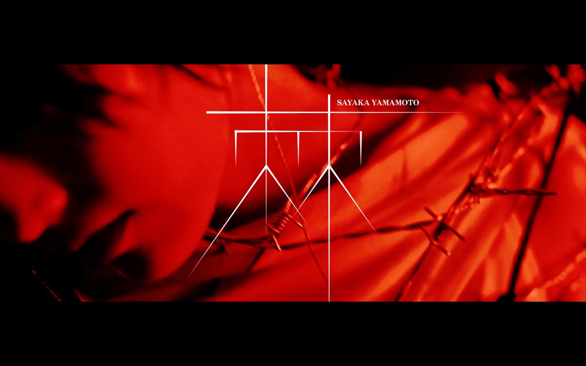 山本彩、 2nd Single「棘」のMusic Video公開サムネイル画像