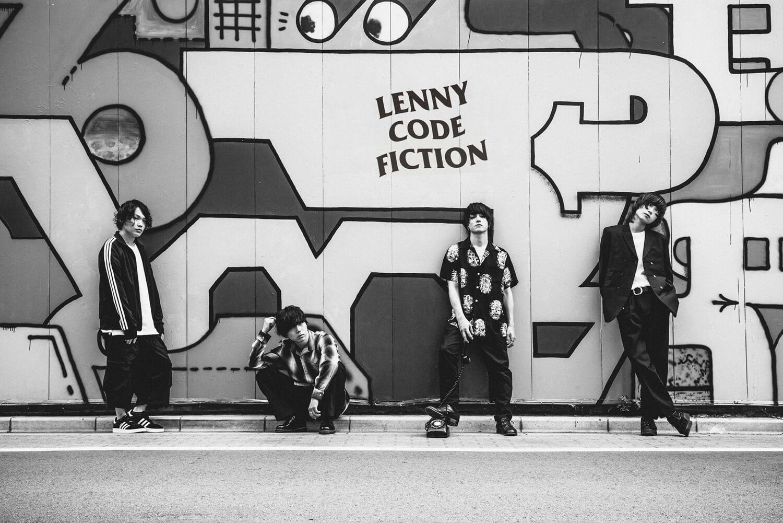 Lenny code fiction「Vale tudo 【MAKE MY DAY】」スタジオ演奏映像を公開