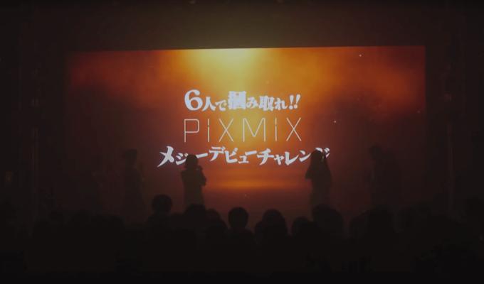 pixmix_2