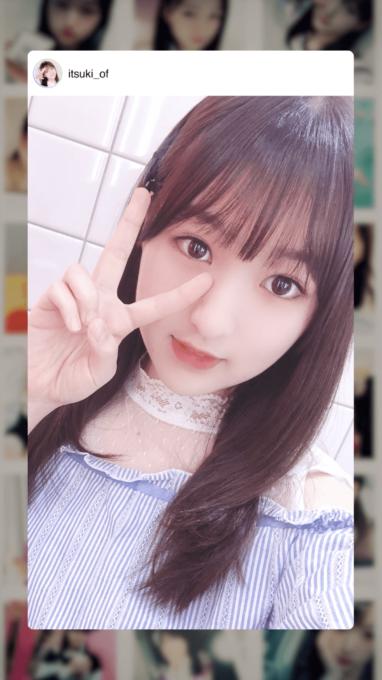 pixmix_itsuki