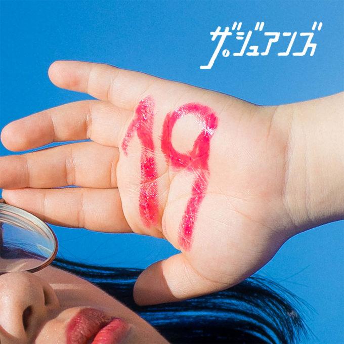 2nd-ep-19-jk-1