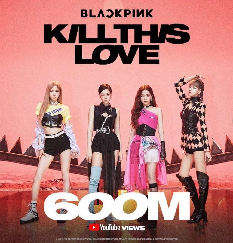 BLACKPINK「Kill This Love」ミュージックビデオが6億回再生を記録サムネイル画像