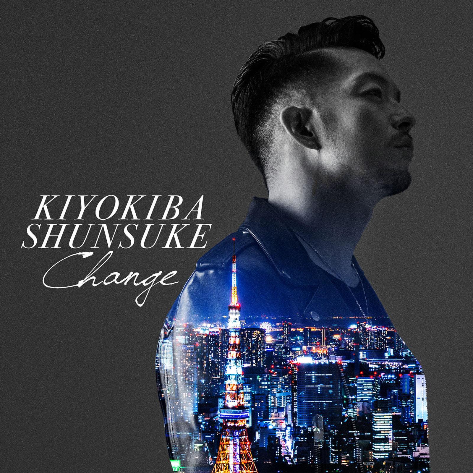 清木場俊介、NEW ALBUM「CHANGE」収録内容の全貌が公開!初のレゲエ楽曲にも挑戦サムネイル画像!