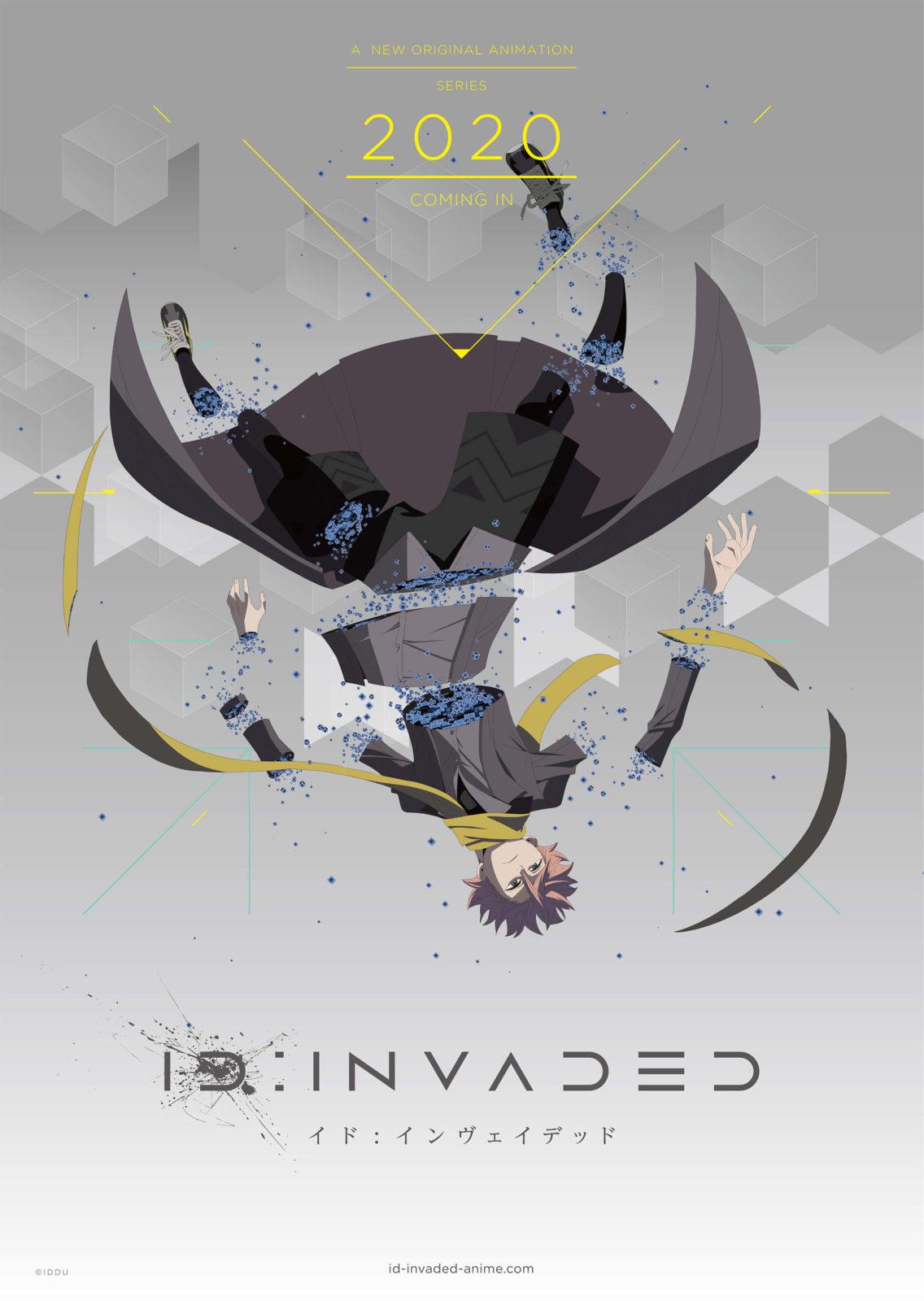 Sou、新曲「ミスターフィクサー」がアニメ『ID:INVADED イド:インヴェイデッド』OPテーマに決定サムネイル画像