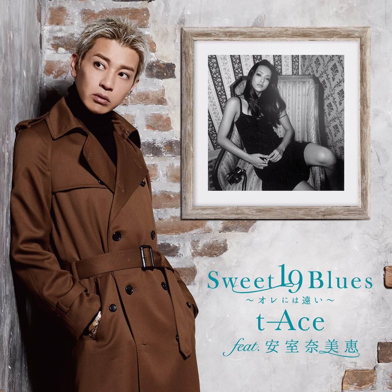 """令和の""""クズなRockStar""""t-Aceが平成の歌姫・安室奈美恵さん引退後初フィーチャリング楽曲を発売サムネイル画像"""