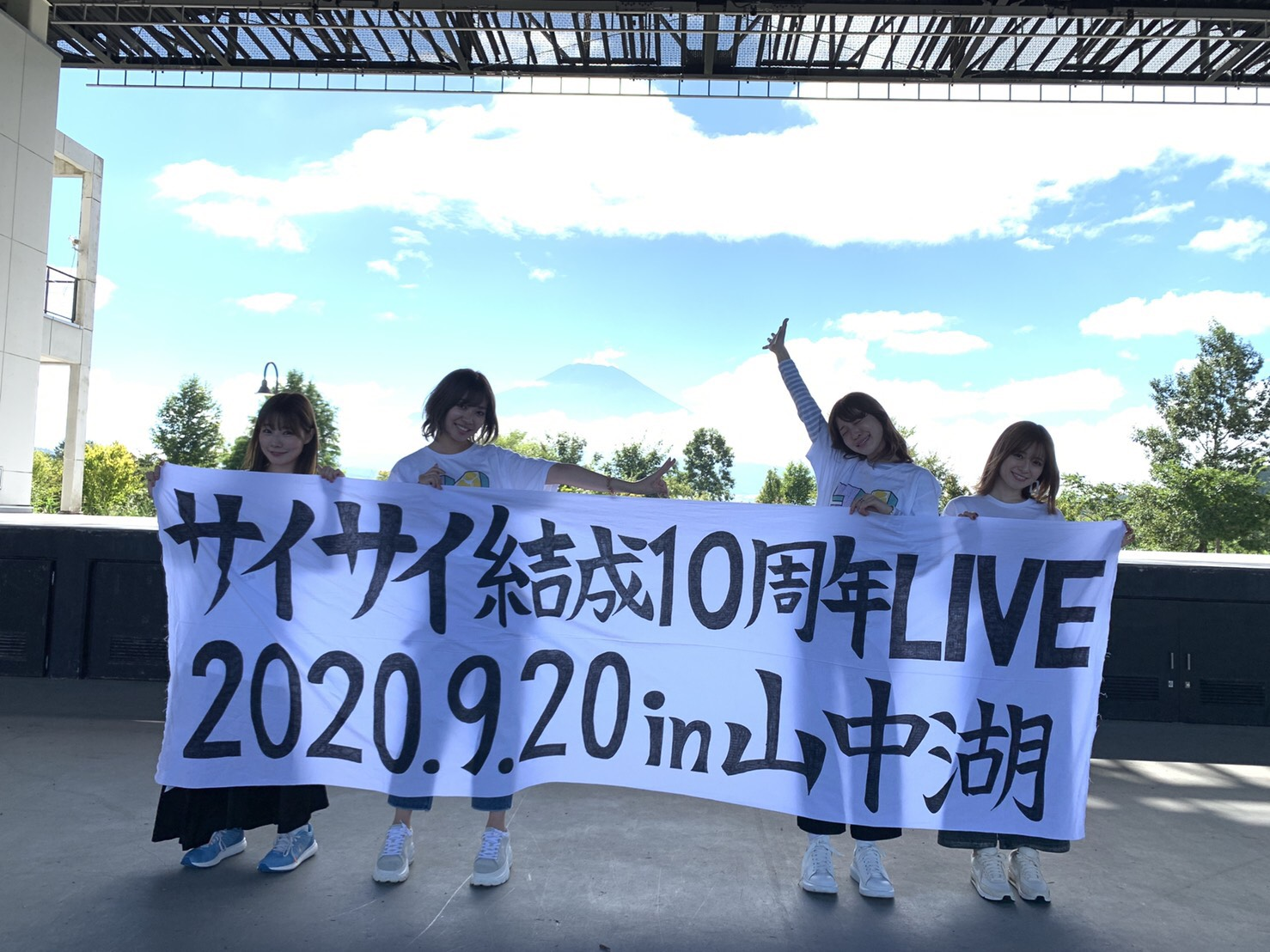 SILENT SIREN、毎年恒例6度目の「サイサイフェス2019」開催!2020年9月にバンド結成10周年ライブを「フジヤマ」の麓・山中湖にて開催決定サムネイル画像