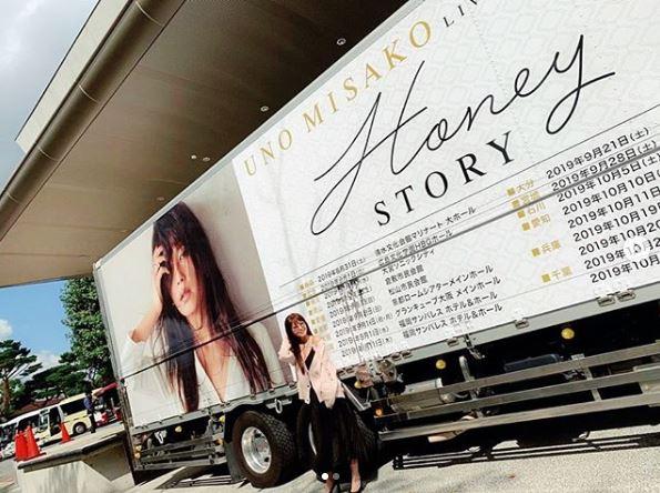 AAA宇野実彩子、秋コーデ写真公開にファン歓喜「やば可愛い」「ピンクが世界一似合う」サムネイル画像