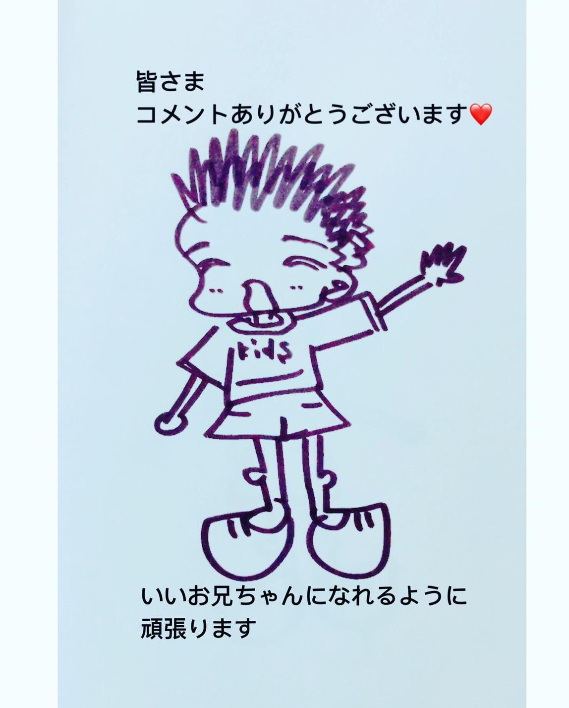 第2子妊娠中の鈴木亜美がInstagramで自作イラストと『ママあるある』を投稿し話題サムネイル画像