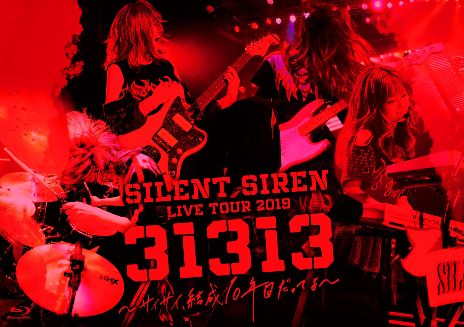 SILENT SIREN、ライブ映像作品より「ALC.Monster」を公開