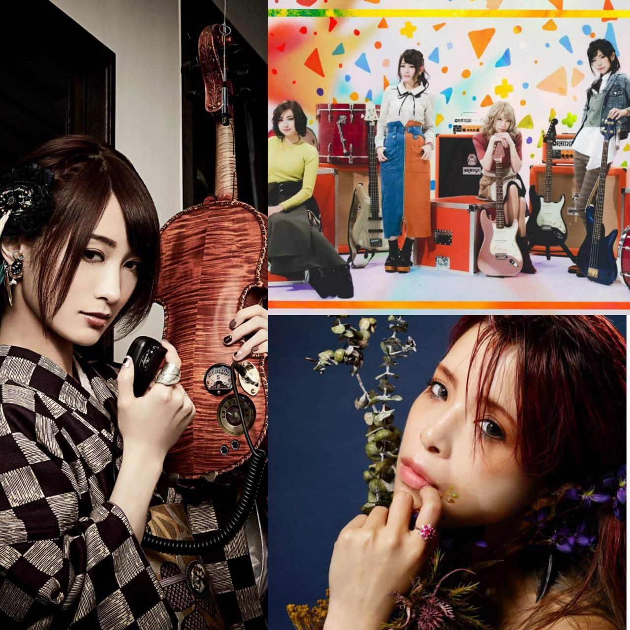 Ayasa主催フェス、今年は「エルフリーデ」と「RAMI」との対バンサムネイル画像