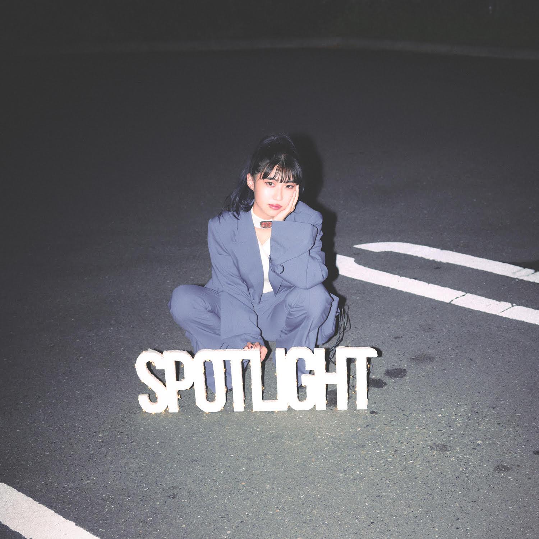 eill、ファースト・アルバム「SPOTLIGHT」11月6日発売決定。アルバムより「この夜が明けるまで」デジタル・リリースサムネイル画像