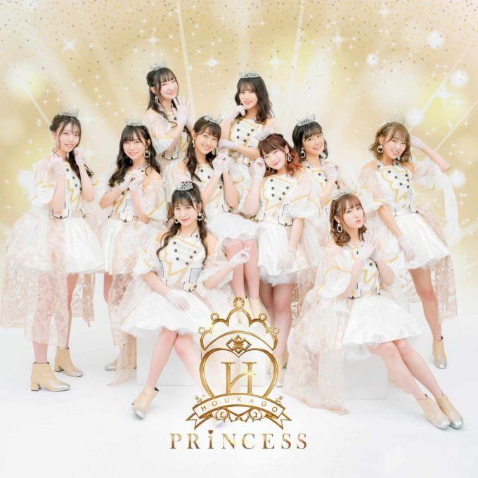 shinjidai-princess-2