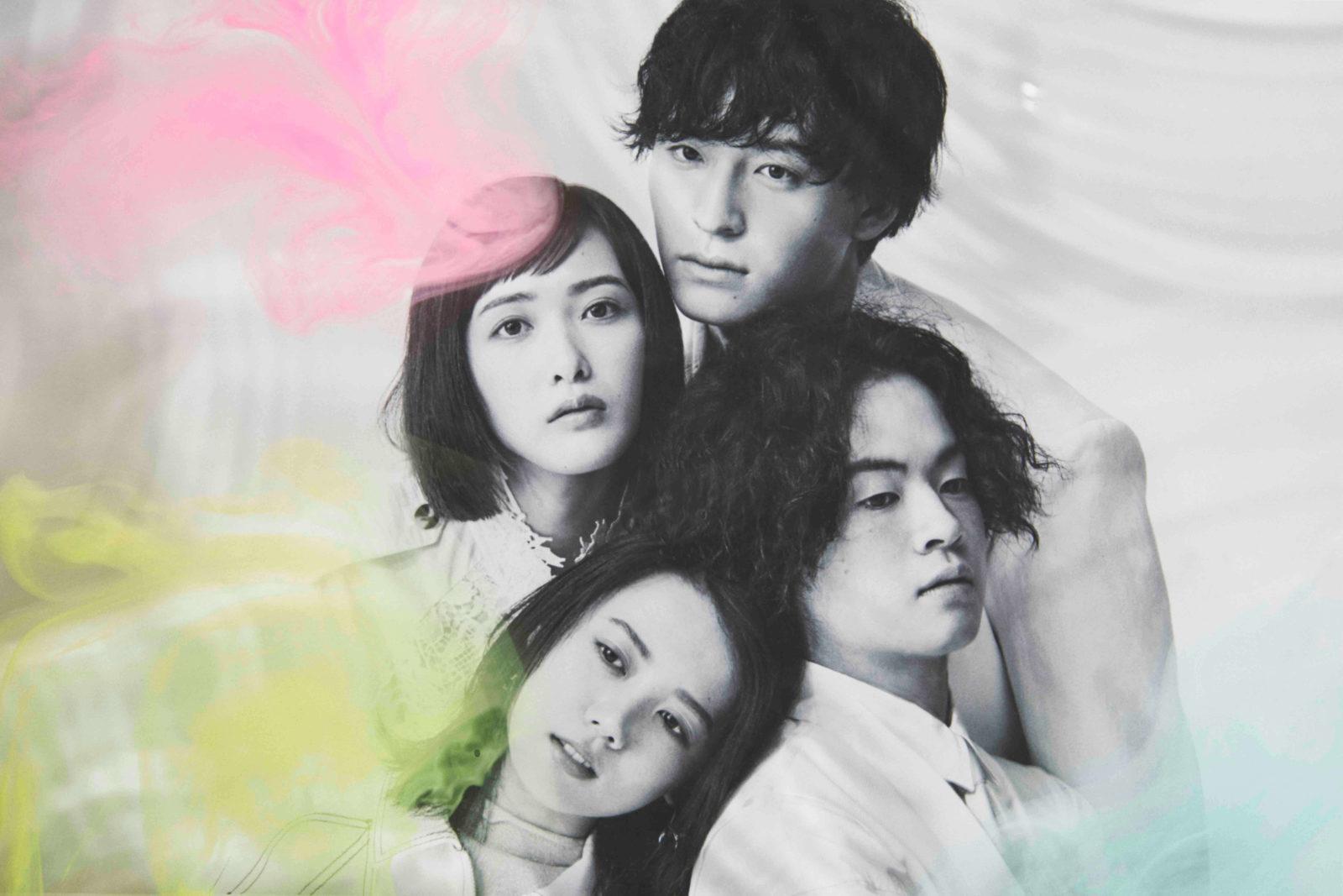緑黄色社会、人気ドラマ主題歌「sabotage」MV公開サムネイル画像