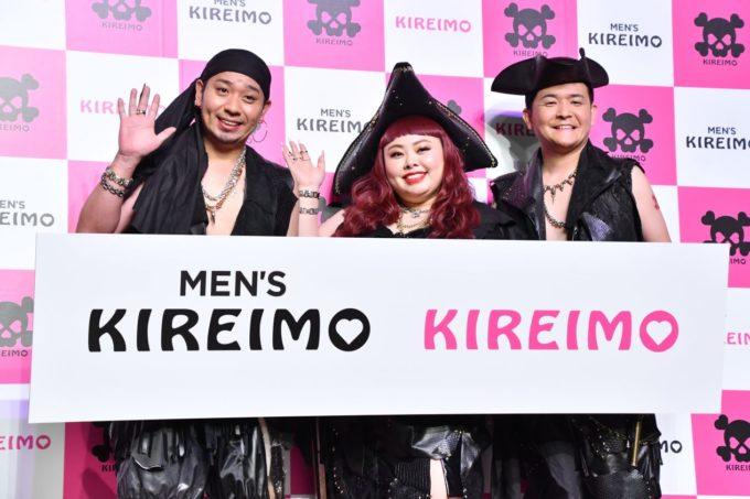 kireimo01