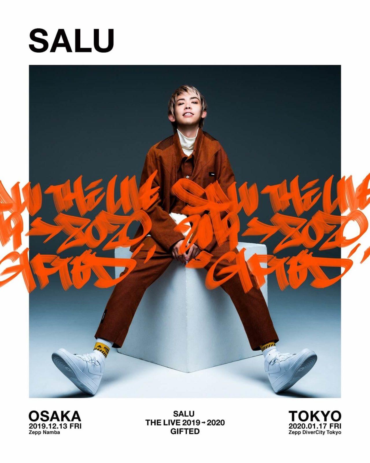 SALU、ワンマンライブ大阪公演に先駆けてグッズ発表!EXILE SHOKICHI&JP THE WAVYもゲスト出演サムネイル画像
