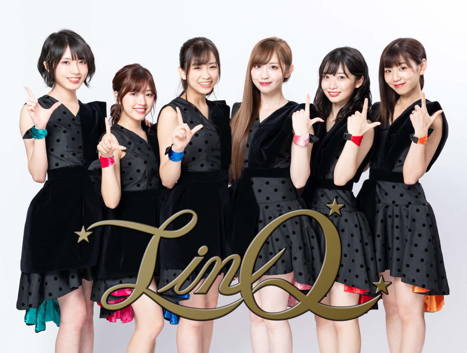 LinQ、来年5月Zepp Fukuokaにて9周年記念ライブ開催「成長した進化したLinQが見せられるように頑張ります!」【インタビュー後編】サムネイル画像!