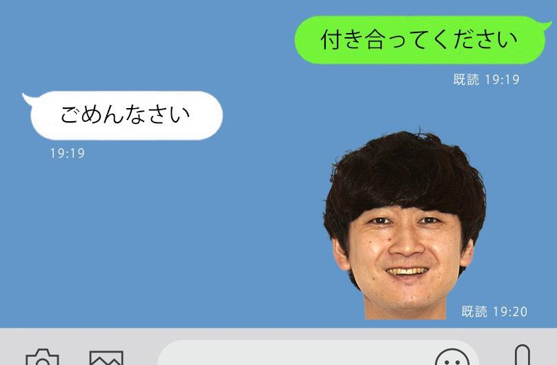 忘れらんねえよ『喜ばせたいんです』が「TOKYO MX 子ども未来応援 イメージソング」に決定サムネイル画像