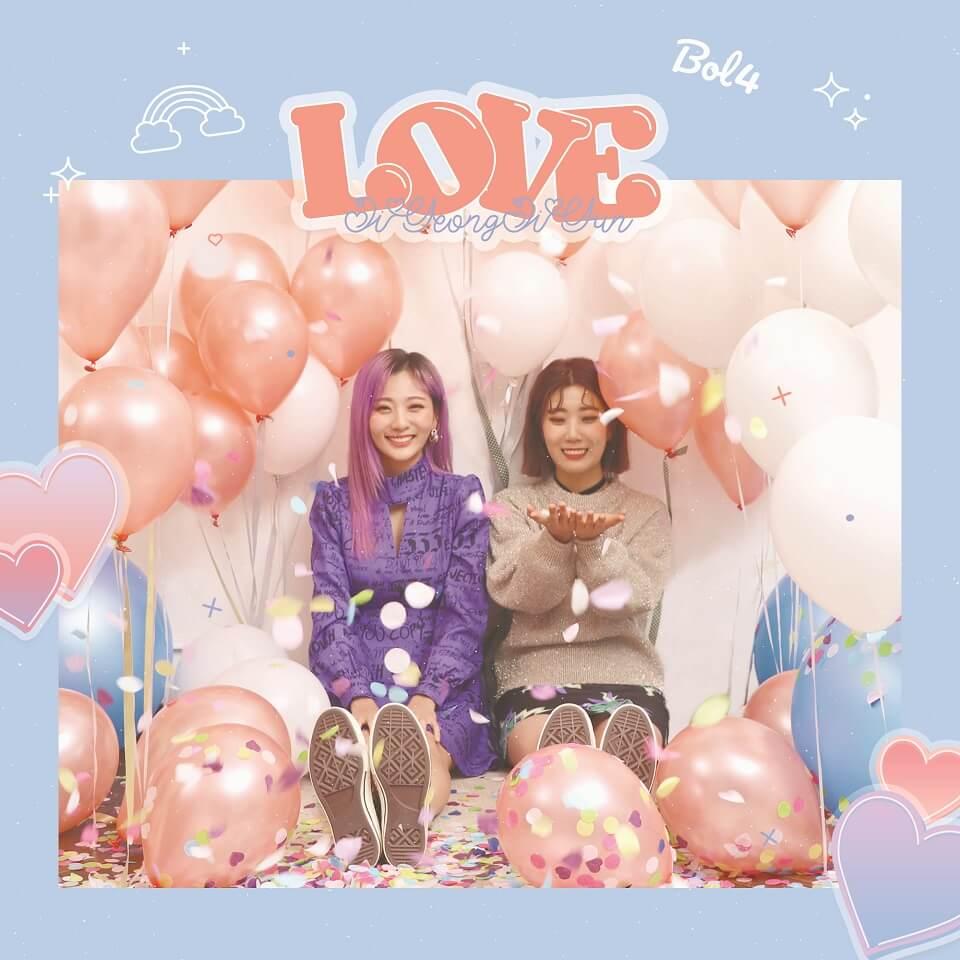 赤頬思春期、日本オリジナル1stシングル『LOVE』ビジュアル解禁サムネイル画像