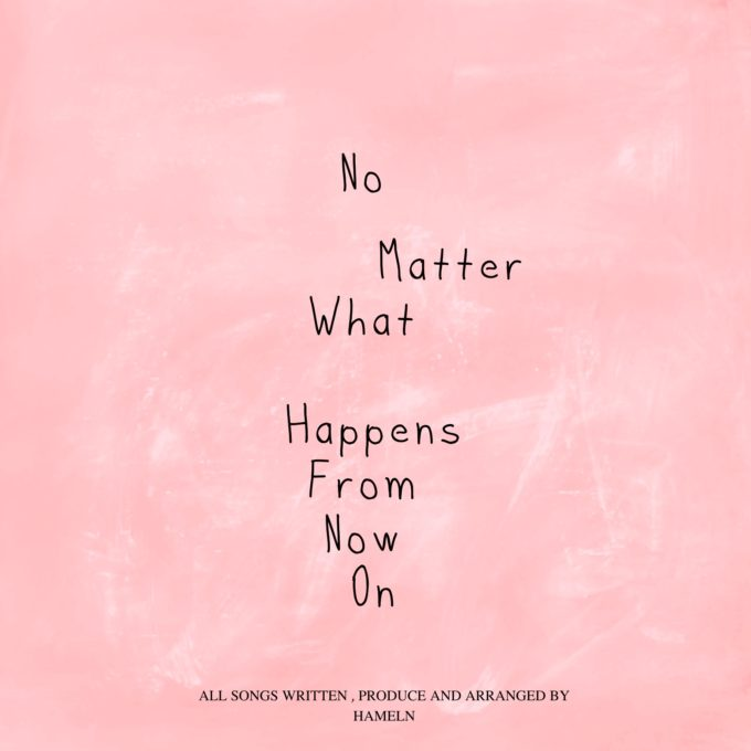 no-matter-what-happens-from-now-on16