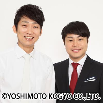 ココリコ田中&ノンスタ井上が語る所属事務所の変化とは?「今の会社の動きとしては…」サムネイル画像